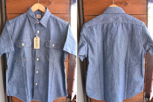 sugarcane-s-shirts10-7.jpg