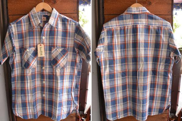 sugarcane-s-shirts7-6.jpg