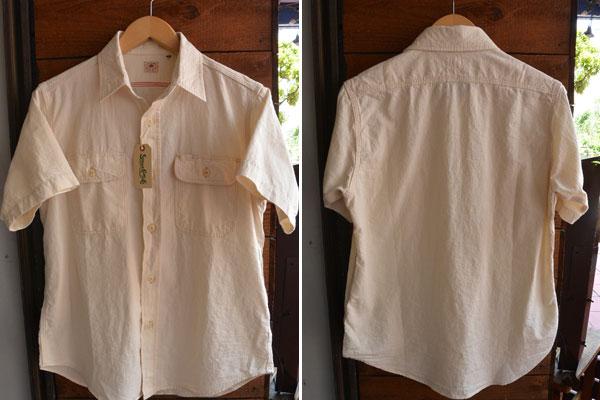 sugarcane-s-shirts9-7.jpg