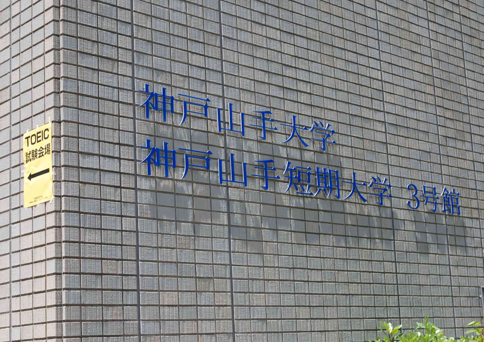 20150524_toeic.jpg