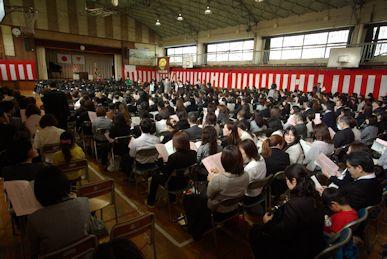 西中学校入学式