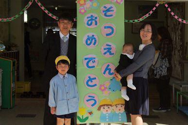 卒園式の記念写真