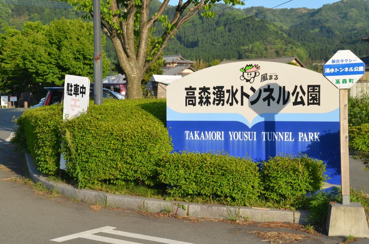 DSC_6945-3.jpg