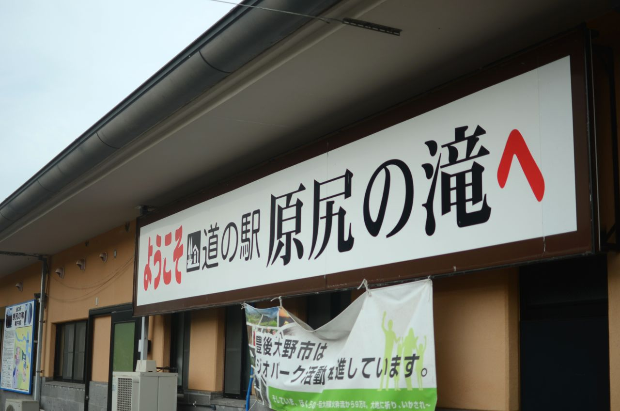 DSC_7175-3.jpg
