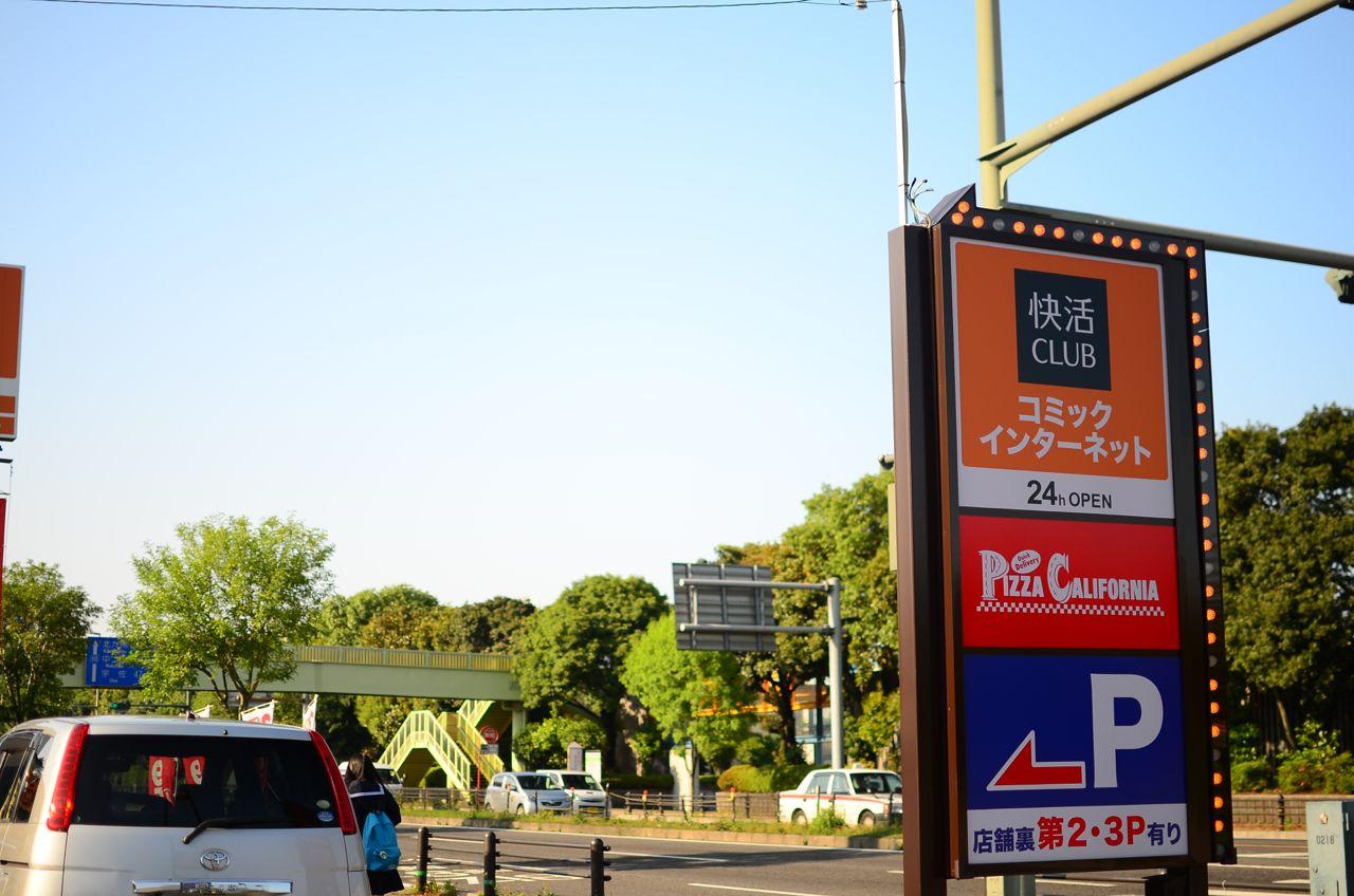 DSC_7411-3.jpg