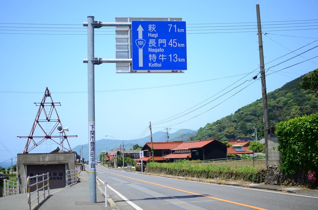 DSC_7770-3.jpg