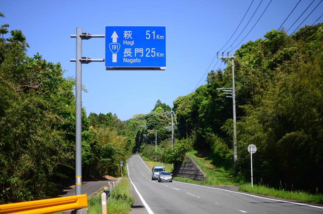 DSC_7803-3.jpg