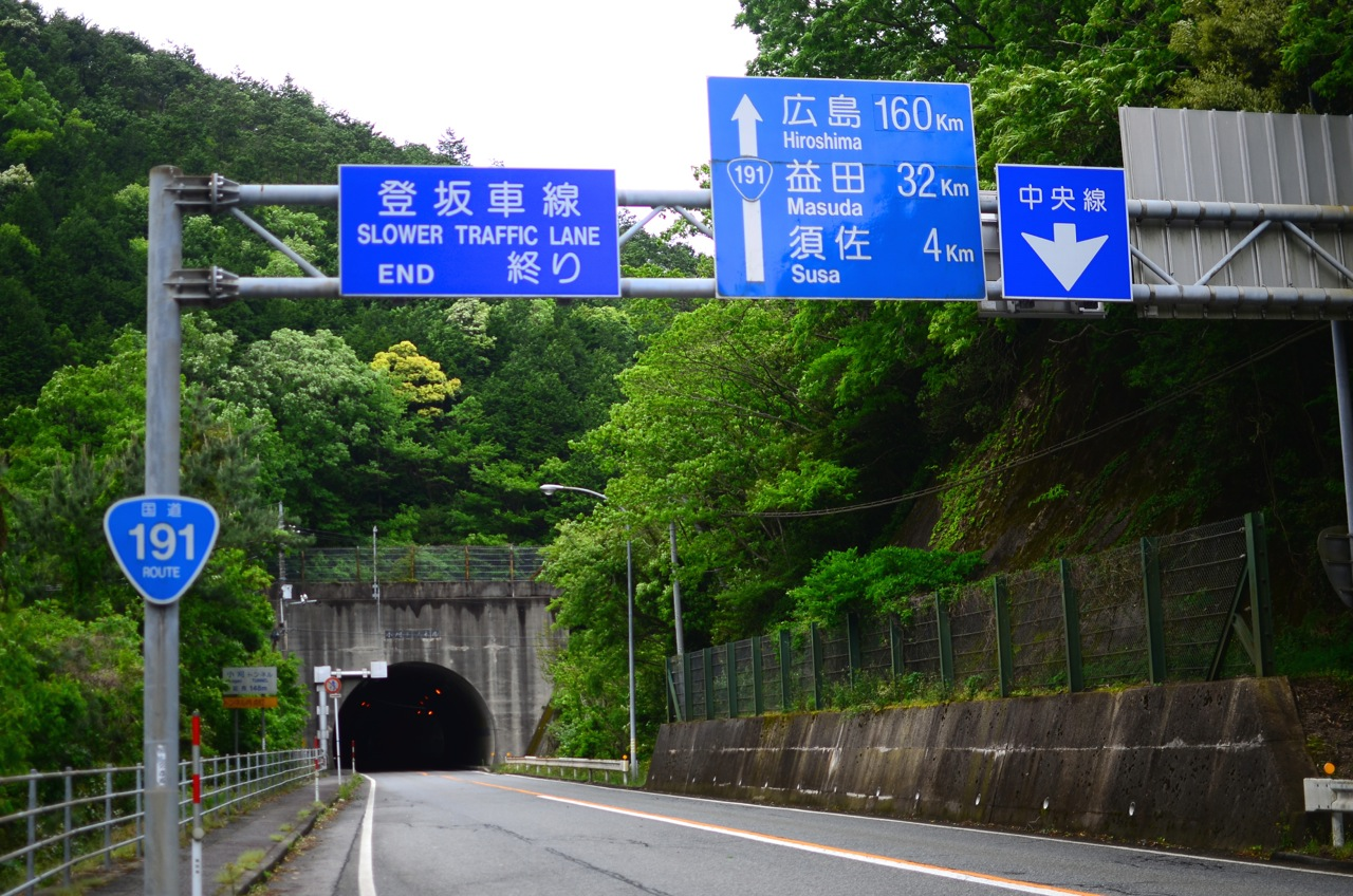 DSC_7918-3.jpg