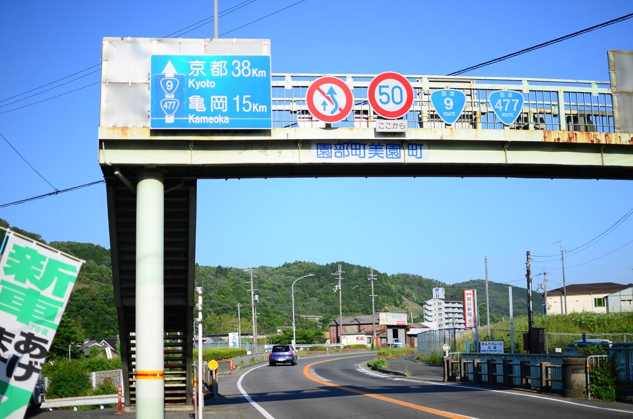 DSC_8941-3.jpg