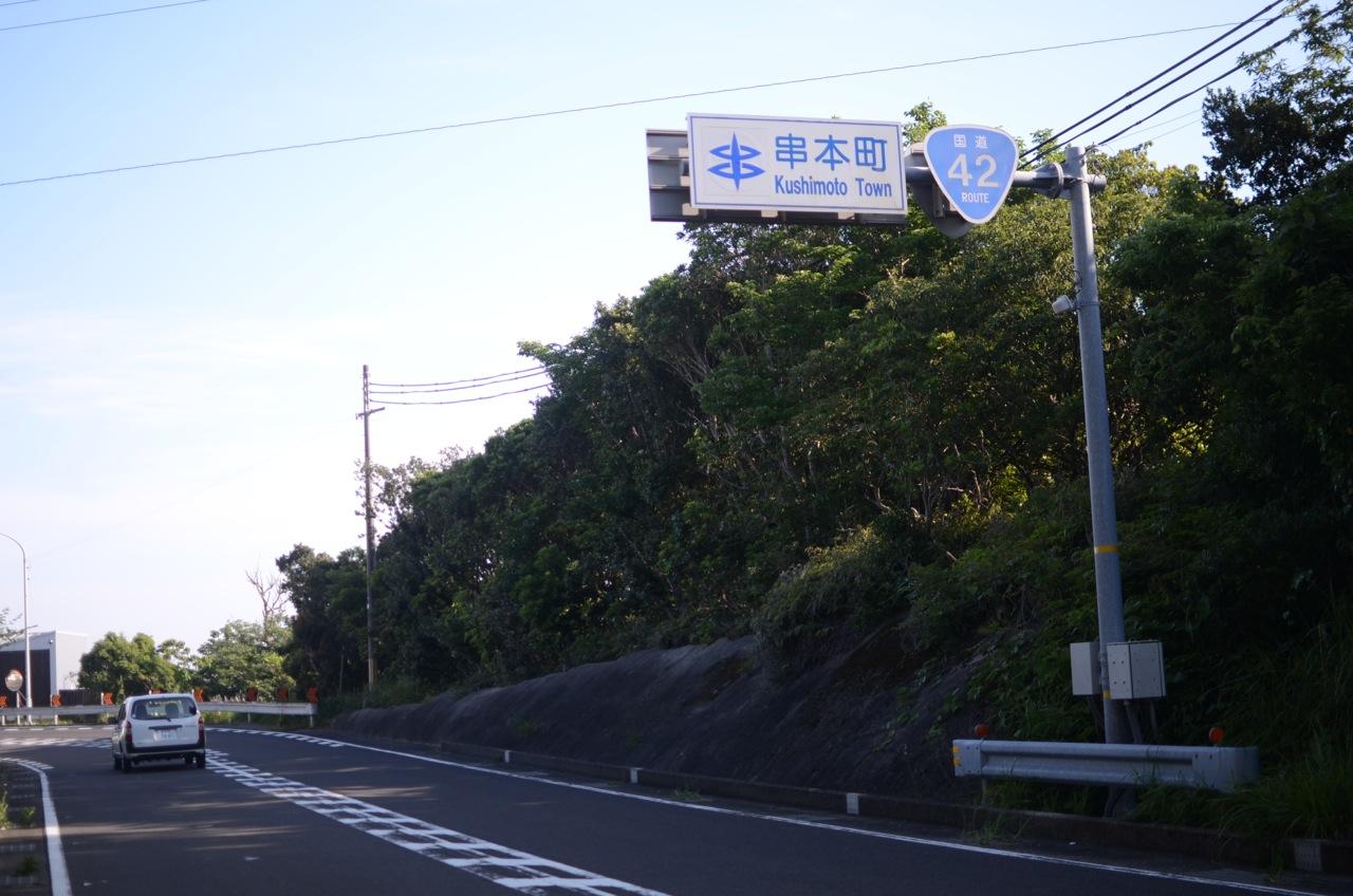 DSC_9178-3.jpg
