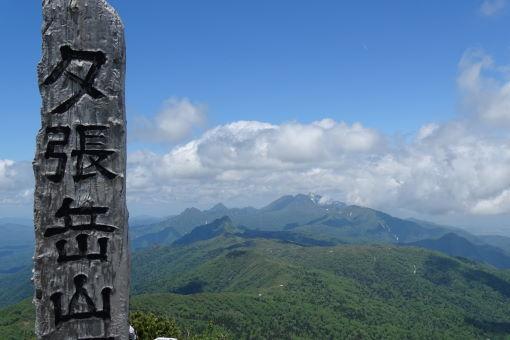 見えてる山は芦別岳