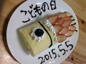 b_20150506_1.jpg