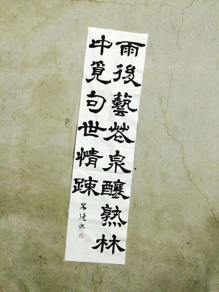 20150531_kanji_1.jpg