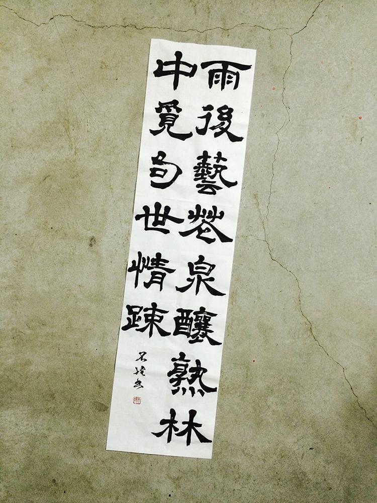 20150601_kanji_2.jpg