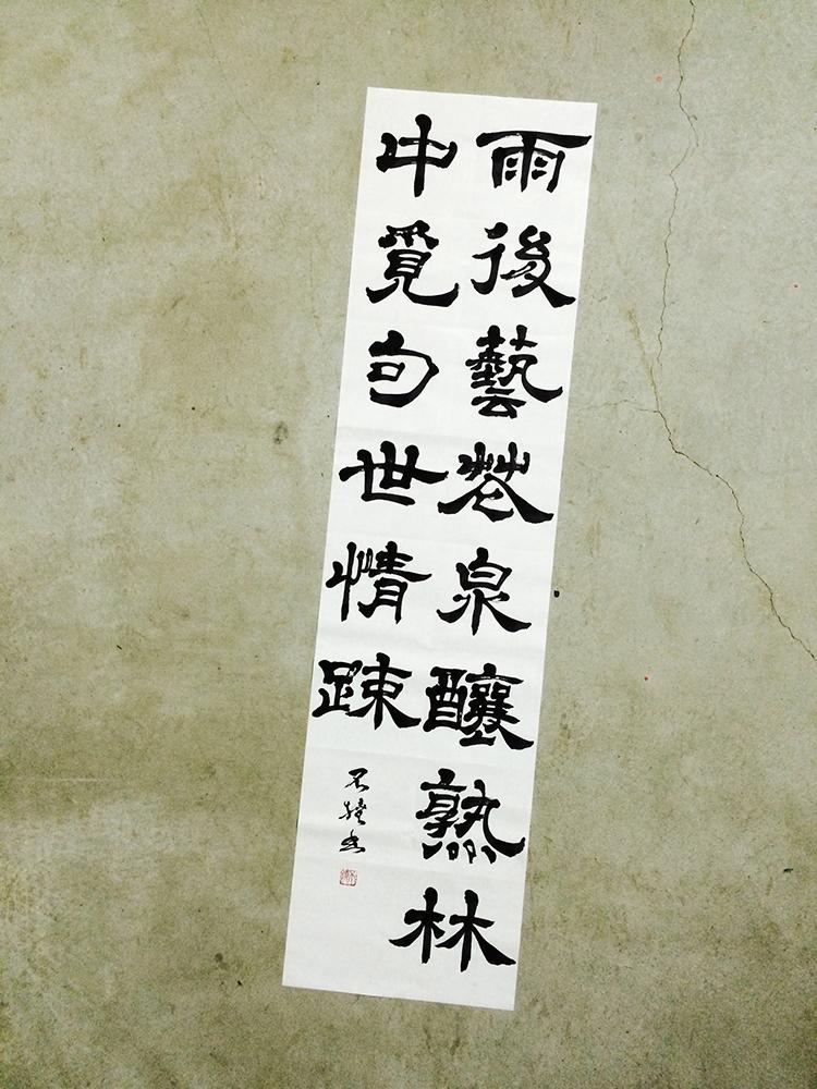 20150601_kanji_3.jpg