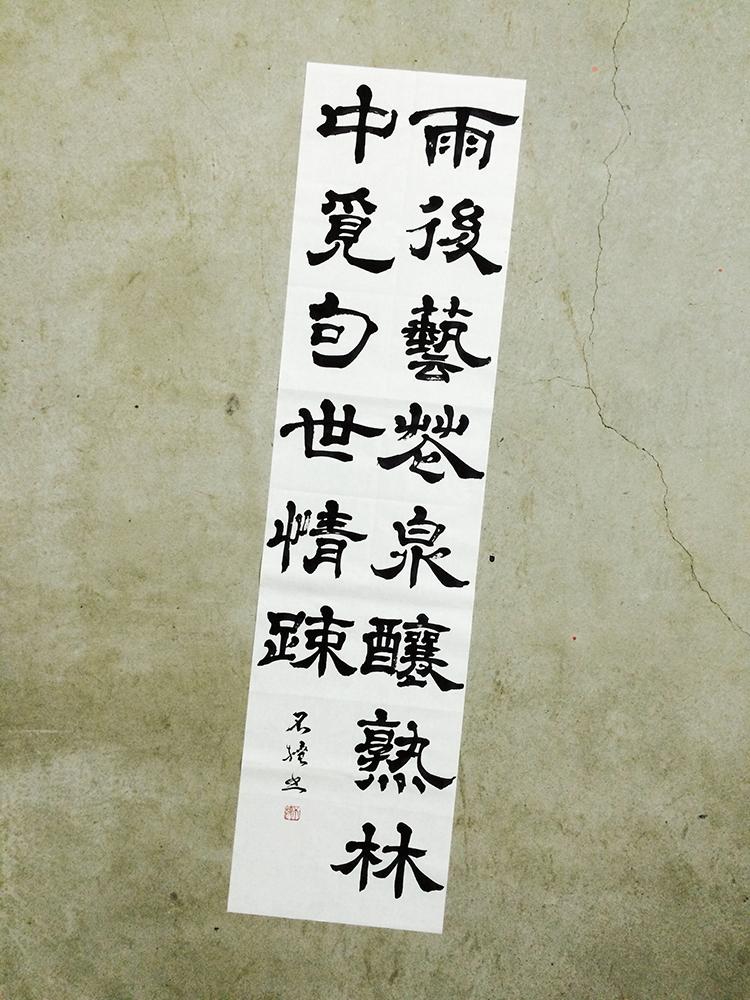 20150601_kanji_4.jpg