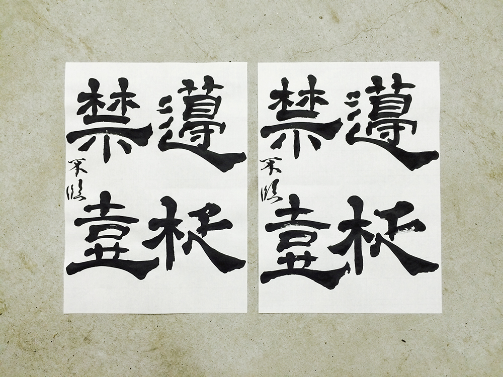 20150603_rin_reikihi_2.jpg