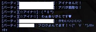ささ_20150101