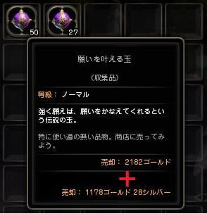 ドラゴンボール_20150101