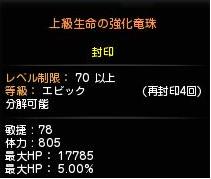 70生命1_20150304