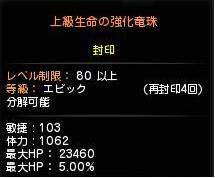 80生命4_20150304