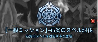 3Rクリア_20150407