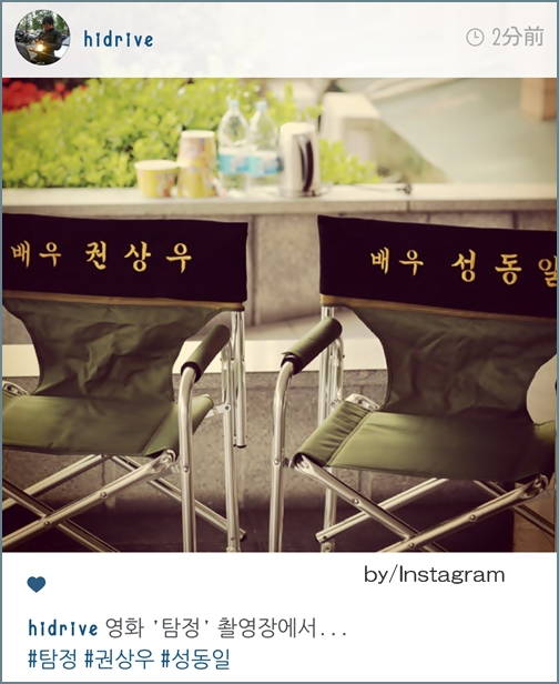 Instagram2015-05-15-13-40-49_deco.jpg