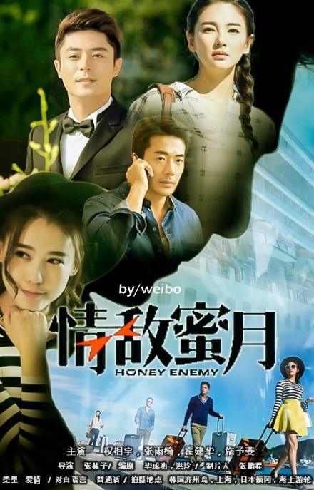 weibop-2jpg.jpg