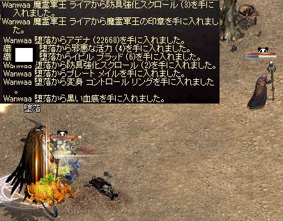boss217.png