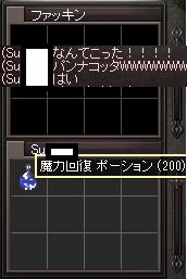 sien212.png