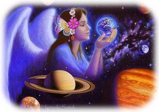 惑星を愛する