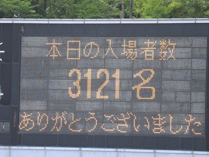 cIMG_6255.jpg