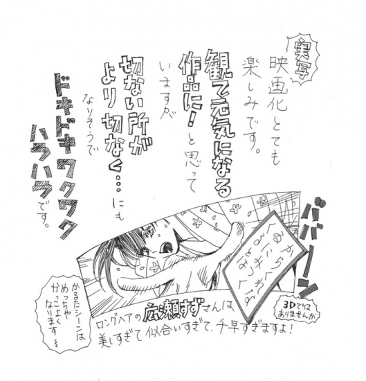 003_size7.jpg
