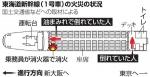 20150630-00000035-asahi-000-4-view.jpg