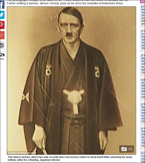 HitlerInKimono_.jpg