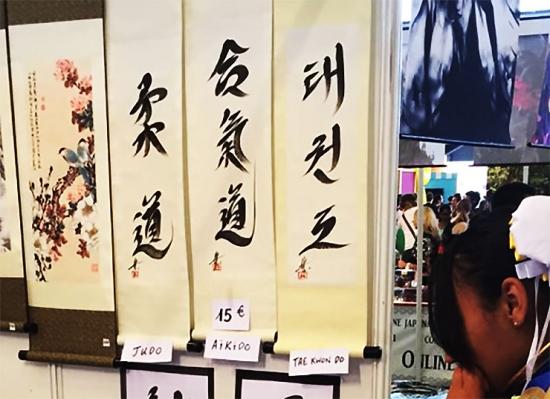 japan2015-03.jpg