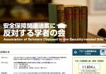 news_20150721182754-thumb-645xauto-69006.png