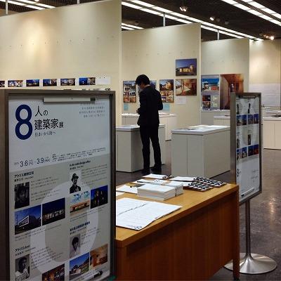 8人展 2015-5