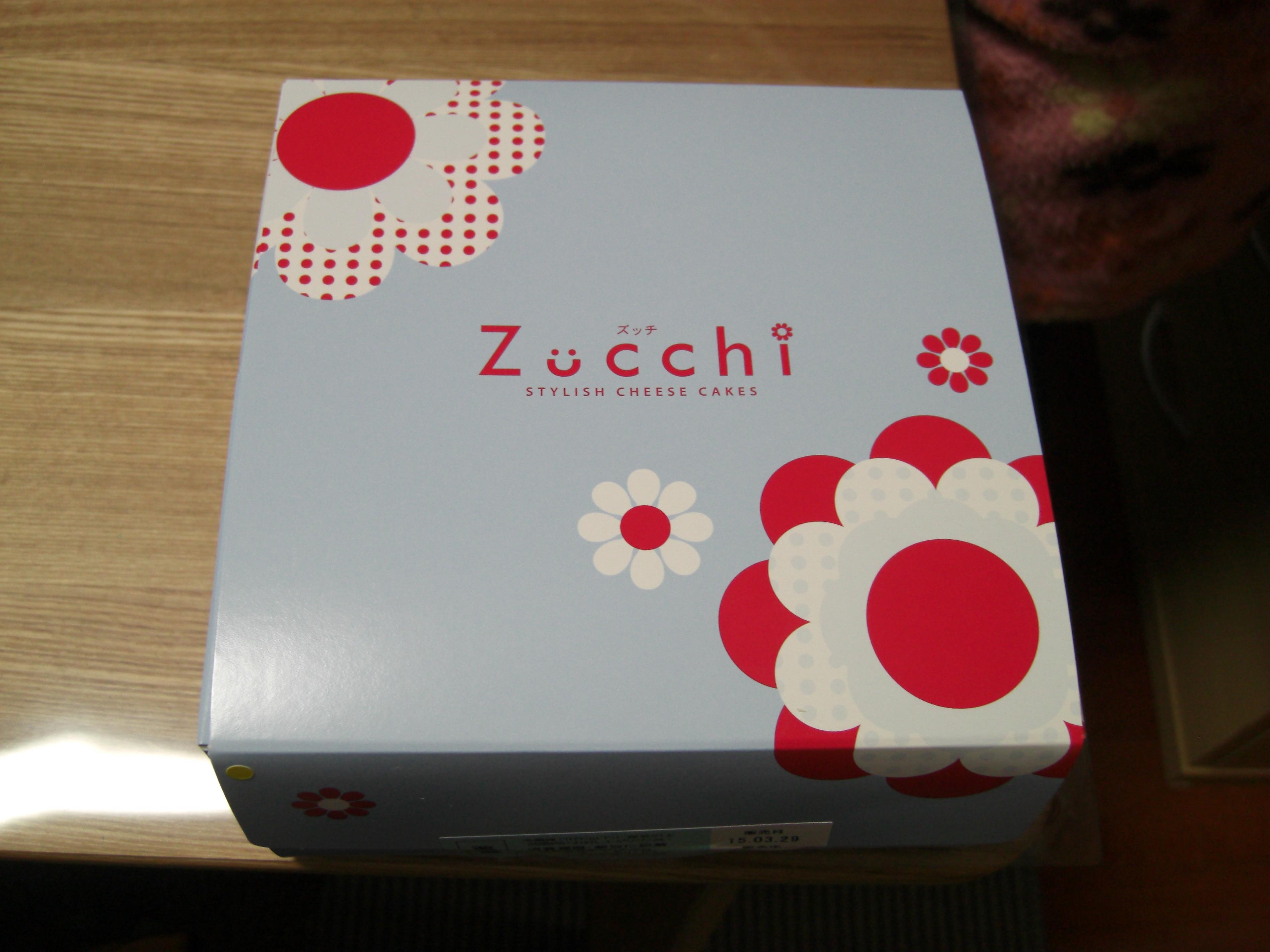 zucchi 2