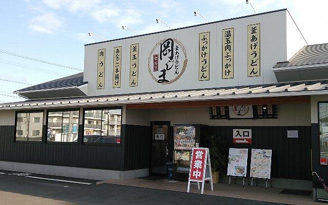 20150112-01.jpg