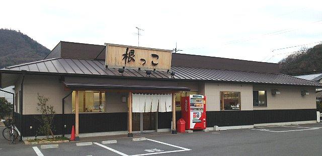 20150220-01.jpg