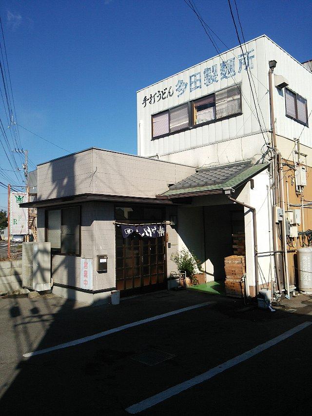 20150221-21.jpg