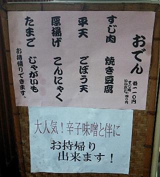 20150310-04.jpg