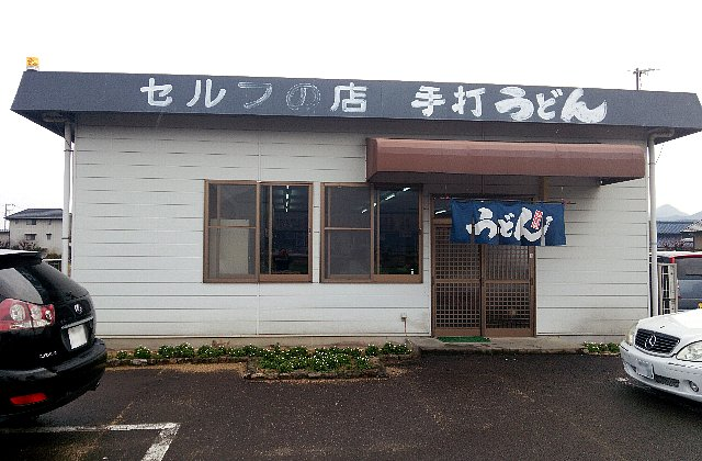 20150314-02.jpg