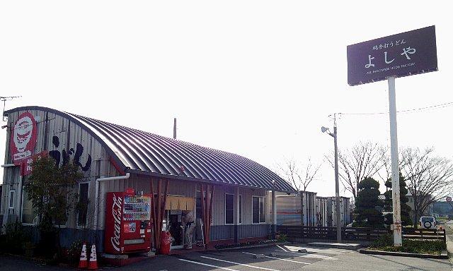 20150330-01.jpg