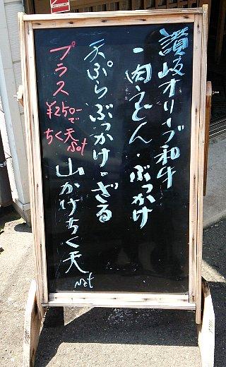 20150501-21.jpg