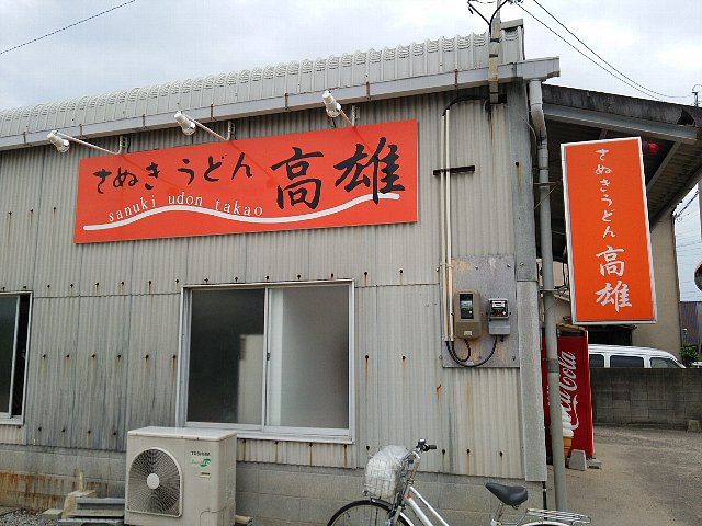 20150518-21.jpg