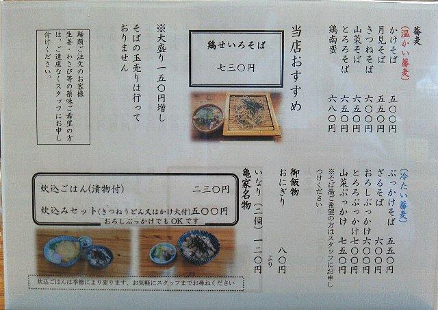 20150525-23.jpg