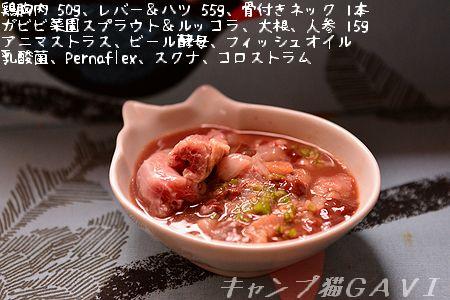 150706_3711.jpg