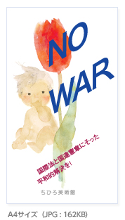 @chihiro_sticker02.jpg